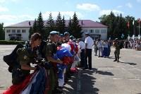 Тульские десантники отметили День ВДВ, Фото: 210