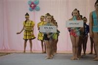 IX Всероссийский турнир по художественной гимнастике «Старая Тула», Фото: 6