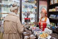 """Открытие магазина """"Тульский пряник"""", Фото: 47"""