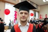 Вручение дипломов магистрам ТулГУ, Фото: 207