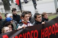 «Русский марш». 4 ноября 2013 года, Фото: 16
