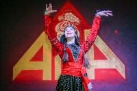 16-летие «Аиды»: всё только начинается!, Фото: 84