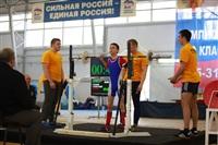 Торжественное открытие чемпионата и первенства России по классическому троеборью. 26 марта 2014, Фото: 22