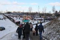 Масленица-2017, Фото: 1