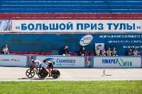 Финал IV летней Спартакиады молодежи России, Фото: 16
