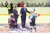 Открытие ледовой арены «Тропик»., Фото: 60