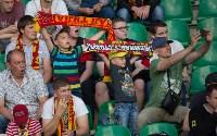 """""""Арсенал""""- """"СКА-Хабаровск"""", Фото: 35"""