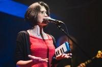 Концерт Жени Любич в Stechkin, Фото: 39