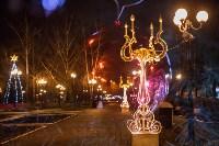 Как украсили Тулу к Новому году, Фото: 6