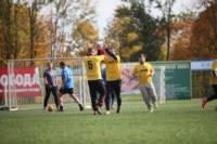 Финал Кубка «Слободы» по мини-футболу 2014, Фото: 3