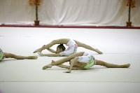 """Соревнования по художественной гимнастике """"Осенний вальс"""", Фото: 96"""
