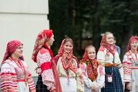 Национальные праздники в парке, Фото: 33