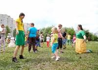 """Благотворительная акция """"Театрального дворика"""", Фото: 106"""