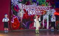Принцесса Тулы - 2014, Фото: 13