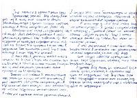 Тульские школьники написали письма Полицейскому Деду Морозу , Фото: 1
