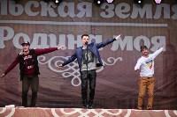 Танцевальный фестиваль на площади Ленина. 13.09.2015, Фото: 34