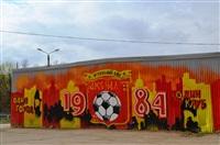 "Фанаты ""Арсенала"" подарили команде граффити, Фото: 1"