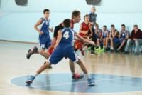 Европейская Юношеская Баскетбольная Лига в Туле., Фото: 4