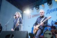 Концерт в День России в Туле 12 июня 2015 года, Фото: 89