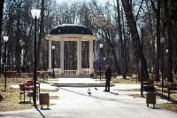 Солнечный день в Белоусовском парке, Фото: 32