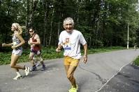 Первый Тульский марафон - 2016, Фото: 45