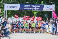 Essity Тульский полумарафон собрал 850 спортсменов со всей России, Фото: 174