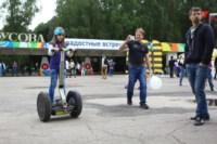 Первый IT-фестиваль в Туле, Фото: 47