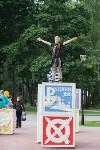 Школодром-2017, Фото: 139