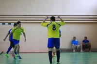 Мини-футбольная команда «Аврора», Фото: 7