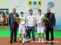 Тимофей Скатов и Раиль Ибрагимов достойно представили наш регион на международном турнире в Москве., Фото: 9