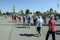 День физкультурника в Туле, Фото: 19