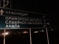 Туляк едет на Чёрное море на велосипеде, Фото: 16