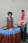 IV Тульский туристический форум «От идеи до маршрута», Фото: 26