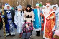 Битва Дедов Морозов. 30.11.14, Фото: 17