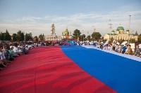 День флага в Туле, Фото: 93