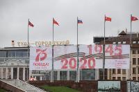 День Победы-2020, Фото: 16