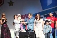 Праздничный концерт «Стань Первым!» в Туле, Фото: 61