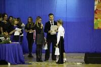 Танцевальный турнир «Осенняя сказка», Фото: 139