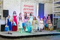 Лучшая модель Тулы - 2018, Фото: 128