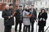 Открытие памятника Василию Жуковскому в Туле, Фото: 19