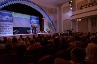 Алексей Дюмин наградил сотрудников газовой отрасли, Фото: 14