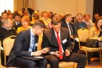 Форум финских компаний в Туле, Фото: 18