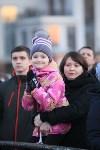 Празднование годовщины воссоединения Крыма с Россией в Туле, Фото: 101