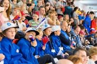 Новомосковская «Виктория» - победитель «Кубка ЕвроХим», Фото: 74
