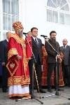 Прибытие мощей Святого князя Владимира, Фото: 34