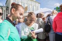 Узловский молочный комбинат на Дне города, Фото: 5