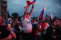 Матч Россия – Хорватия на большом экране в кремле, Фото: 28