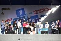 Праздничный концерт «Стань Первым!» в Туле, Фото: 41