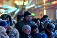 На площади Ленина прошло закрытие главной городской ёлки, Фото: 24