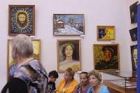 Выставка Владимира Тарунтаева, Фото: 13